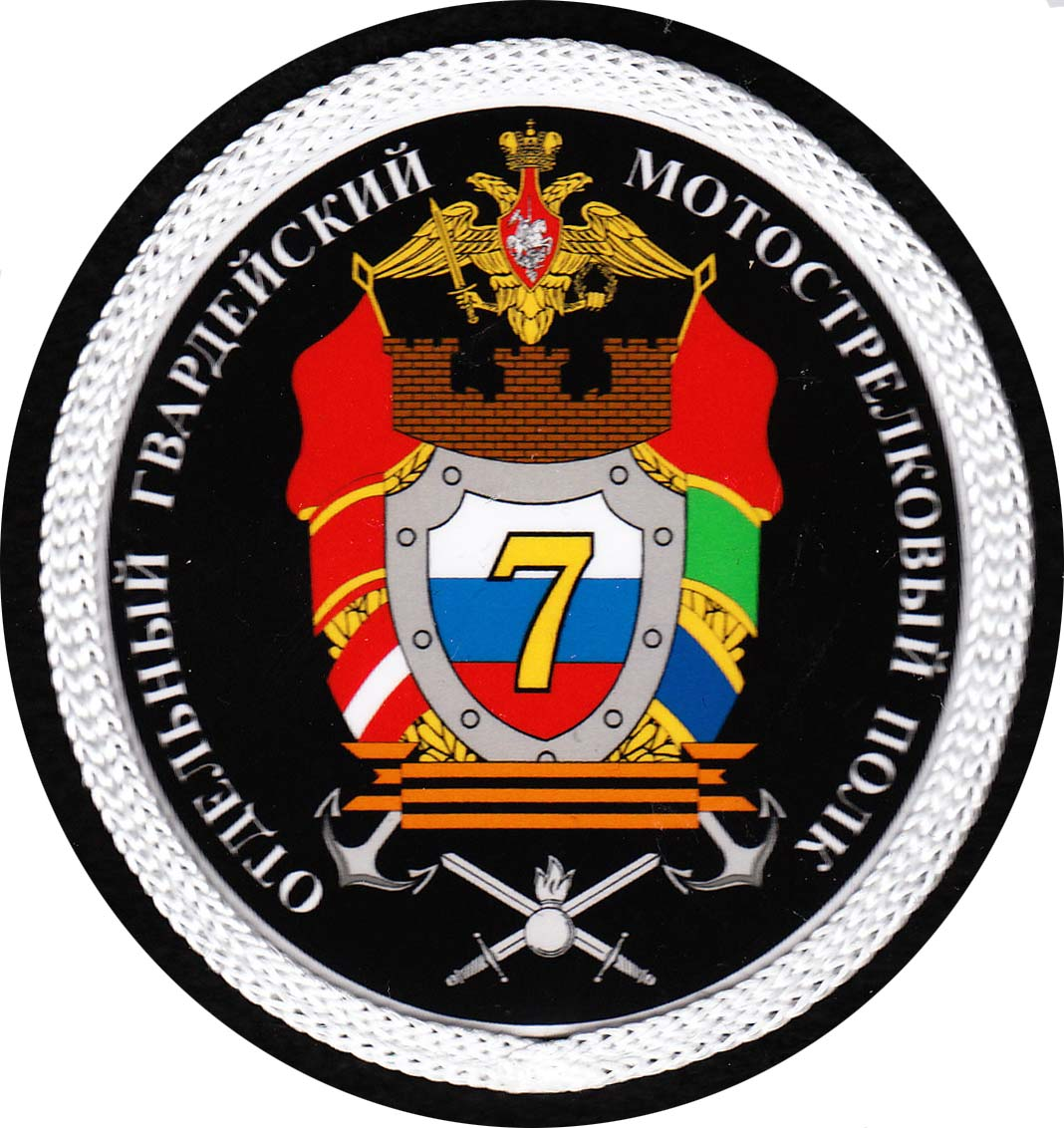 200-й гвардейский мотострелковый фастовский ордена ленина краснознаменный орденов