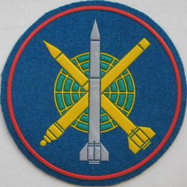 Zenitnye Raketnye Vojska Vvs I Pvo Vs Rf Moya Kollekciya Signumanistika Shevrony I Nashivki