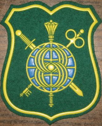 Восьмое управление генерального штаба